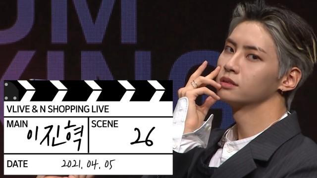 [LEE JIN HYUK] 아기 태양의 SCENE26 N차관람 준비 5K⁉️ (LEE JIN HYUK's 'SCENE26' showcase)
