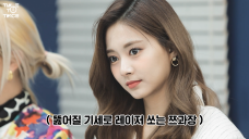 "TWICE REALITY ""TIME TO TWICE"" TDOONG Entertainment Season 2 EP.02"