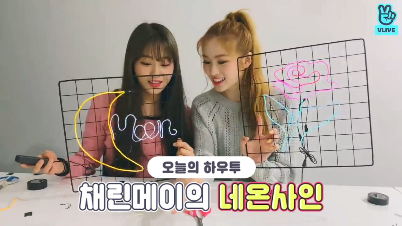 [VPICK! HOW TO in V] 채린메이의 네온사인🌙🌹 (HOW TO MAKE CHAE RIN&MAY's neonsign)