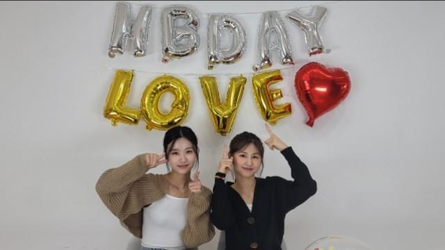 맏내♡막내 생일 축하