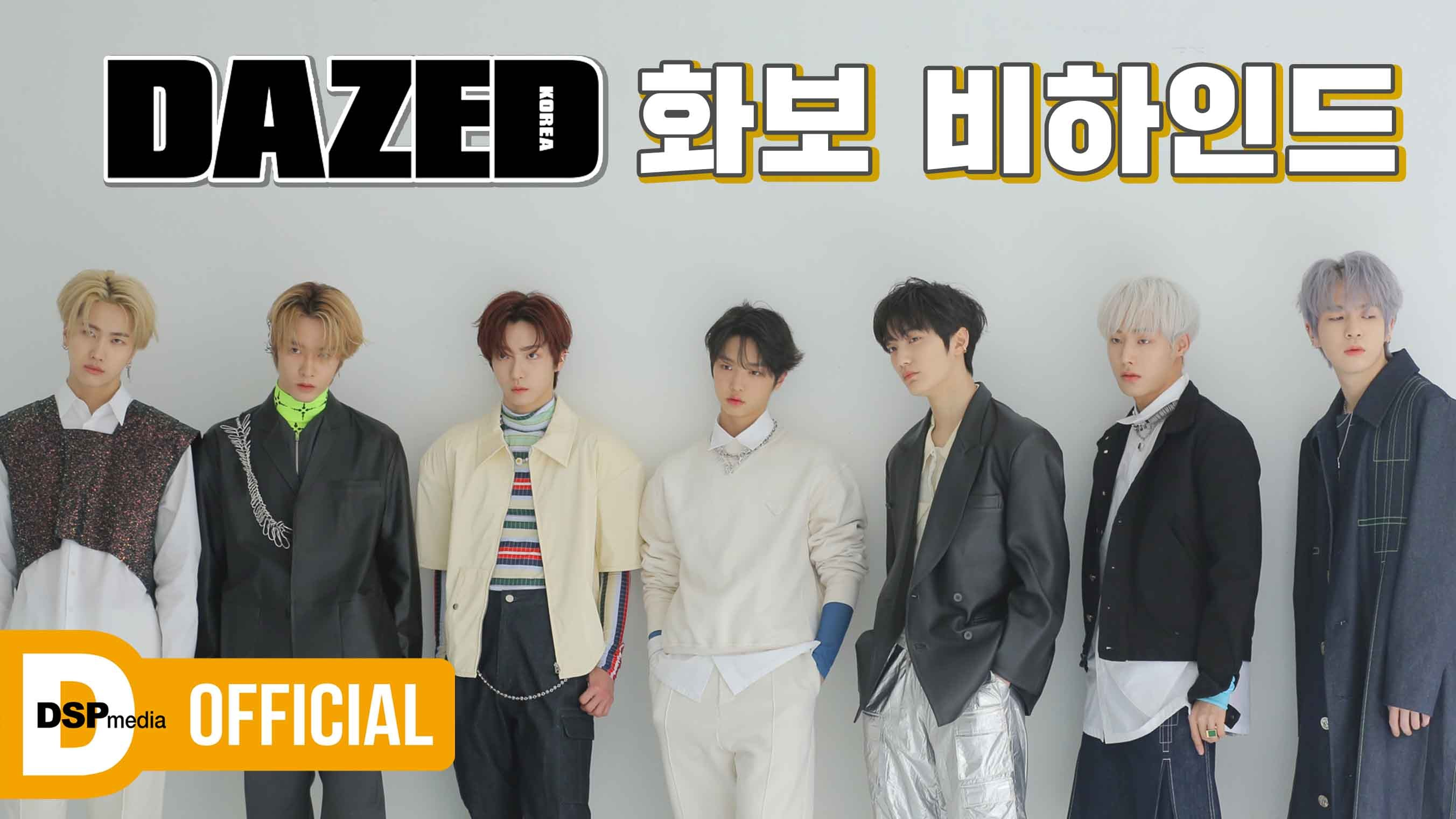 [미래코드] EP.10 <데이즈드> 스프링호(3.5월호) 화보 촬영 비하인드
