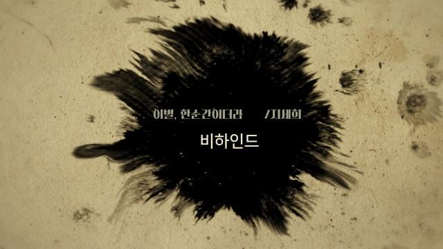지세희(JISEHEE) '이별, 한순간이더라' 녹음+ 뮤직비디오 Behind