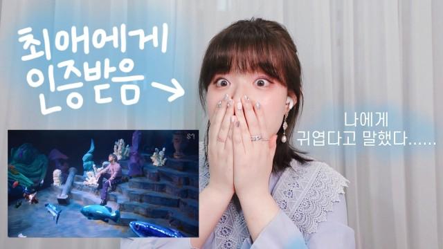 SHINee 샤이니 'Atlantis' MV reaction video