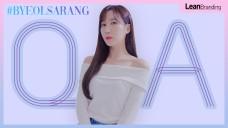 [ 10문 10답 ] 미스트롯2 TOP7 별사랑이 궁금해!