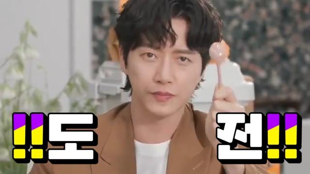 [#랜덤박스] 불닭맛 젤리라니 이건 꼭 다 같이 먹어야 햊🔥 (Park Hae Jin eating spicy jelly)