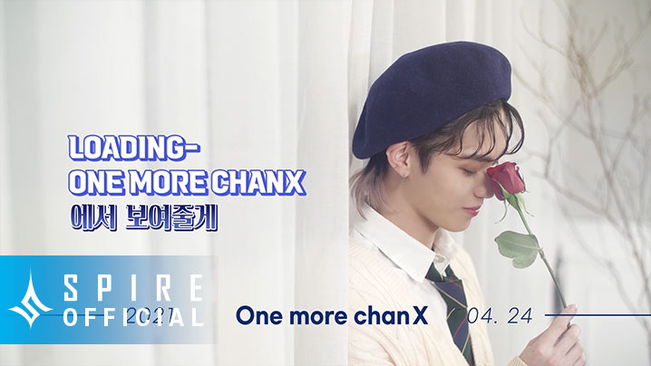 OMEGA X(오메가엑스) 'LOADING - ONE MORE CHANX' Teaser (한겸 ver)