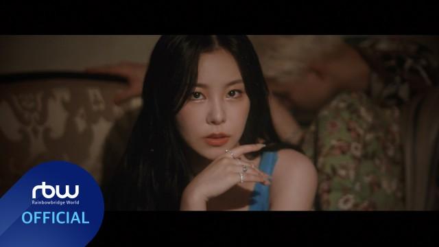 [MV] Whee In - water color