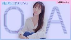 [ 10문 10답 ] 미스트롯2 TOP7 김의영이 궁금해!