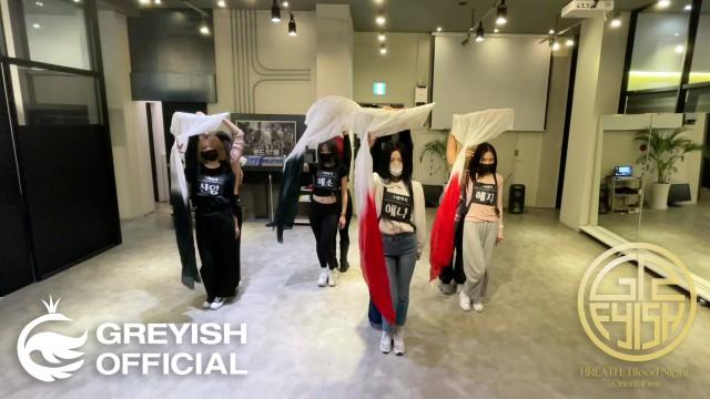 G-reyish(그레이시) - '숨;(Blood Night) (Oriental Ver.)' Choreography Practice Video
