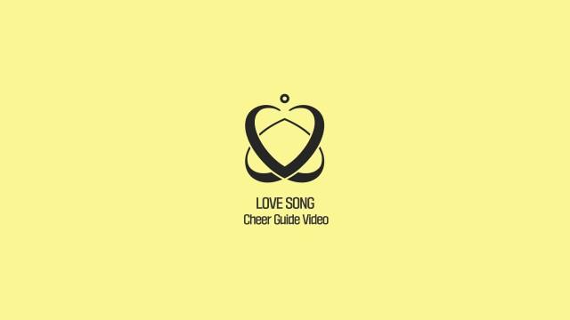 Yoon Jisung(윤지성) - 'LOVE SONG' 응원법 (Cheer Guide)