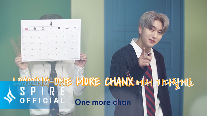 OMEGA X(오메가엑스) 'LOADING - ONE MORE CHANX' Teaser (세빈 ver)