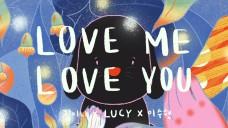 [MV] LUCY, 이수현 - LOVE ME LOVE YOU