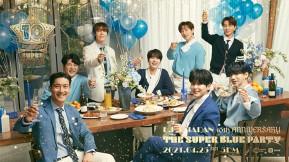『E.L.F-JAPAN 10th Anniversary ~The SUPER Blue Party~』