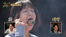 [선공개] '대식 남매' 민상X쯔양을 위한 특별한 메뉴! 육즙 팡팡 먹방♨, MBC 210419 방송