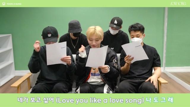 윤지성(Yoon Jisung) - 'LOVE SONG' 응원법 (Cheer Guide) With 안무팀