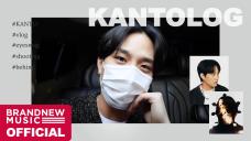 KANTO VLOG | 칸토의 아이즈매거진 [100] 프로젝트 촬영 브이로그