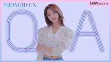 [ 10문 10답 ] 미스트롯2 선 홍지윤이 궁금해!