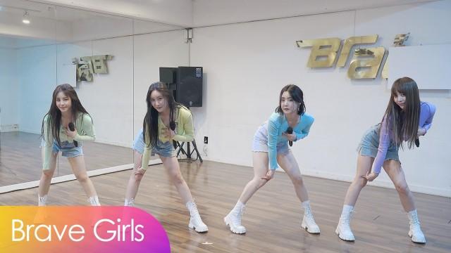 브레이브걸스(Brave Girls) - 하이힐 (High Heels) 안무영상 (2021 Ver.)
