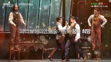 [예고] 국립오페라단 <라 보엠>