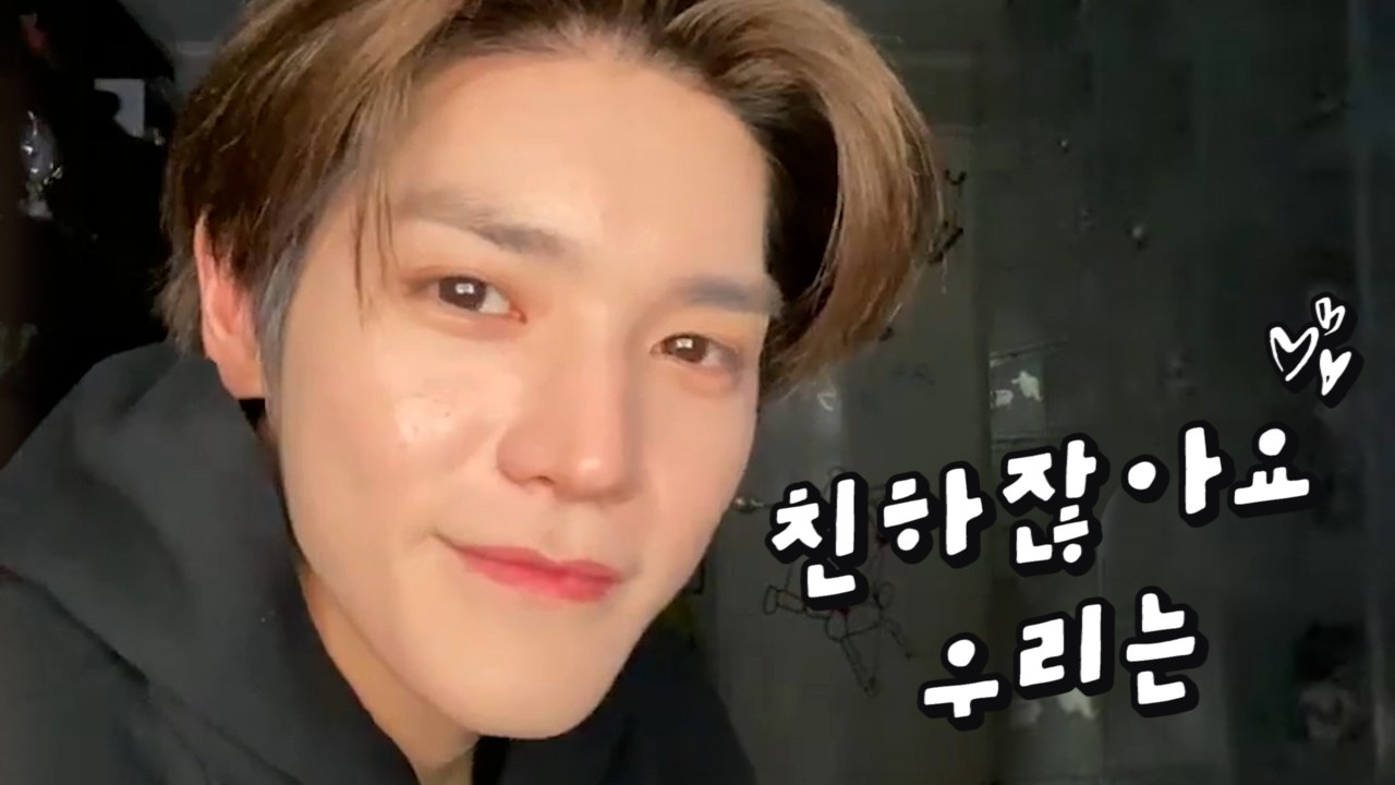 [NCT] 우리 다 태용 프렌즈잖아..💦 이태용 평생 사랑해💚 (TAEYONG talking about BLUE)