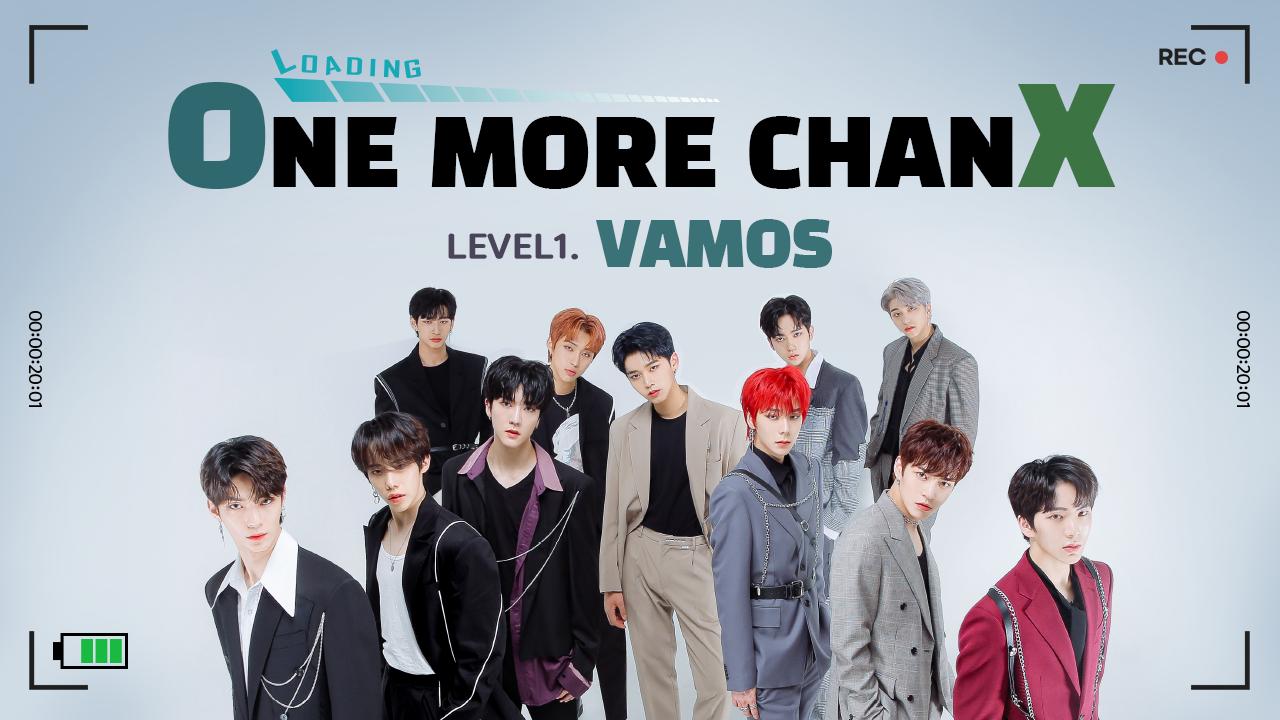 OMEGA X(오메가엑스) 'LOADING - ONE MORE CHANX' Level.1 VAMOS