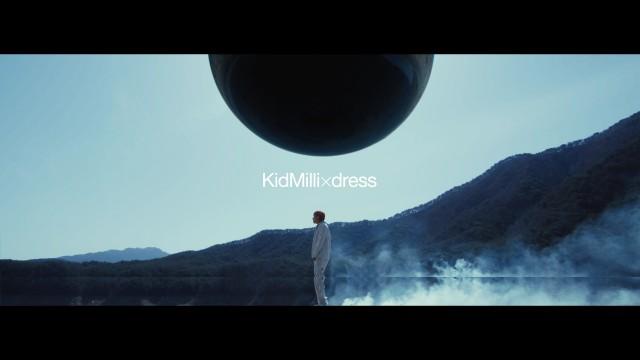 [Teaser2] Kid Milli, dress - Midnight Blue (Feat. 끝없는잔향속에서우리는)