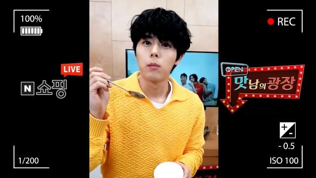 [김동준] 맛남의 광장 LIVE '완도 전복' 으쌰으쌰 쇼핑 캠페인 REPLAY