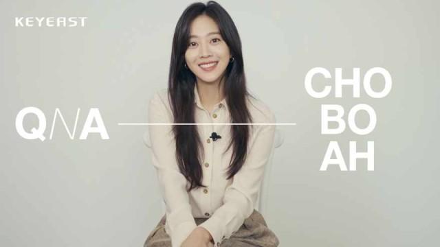 러블리함의 의인화! 뽀가 앞으로 도전하고 싶은 장르는😘? #1분인터뷰 #조보아 Cho Bo Ah