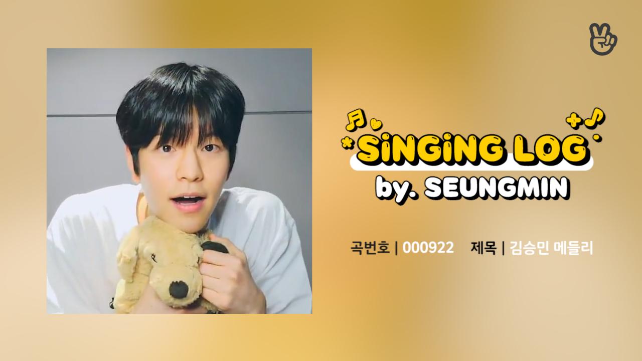[VPICK! Singing Log] Stray Kids 승민의 싱잉로그🎤🎶 (SEUNGMIN's Singing Log)