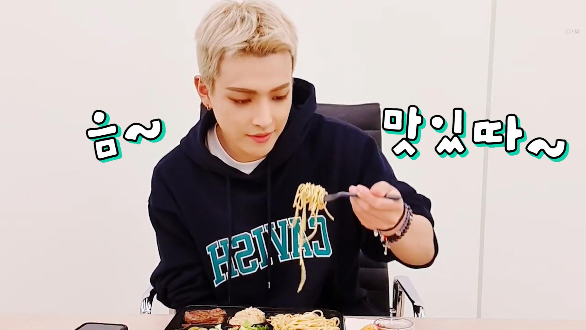 [ATEEZ] 식사와 혈중김홍중농도를 챙겨주는 최고의 아이돌🍝 (HONGJOONG eating steak&pasta)