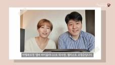141회 아트엠콘서트 바이올리니스트 박수현, 첼리스트 조형준 예고편