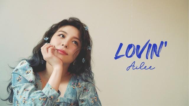 AILEE Pre-released Album [ LOVIN' ] Art Film
