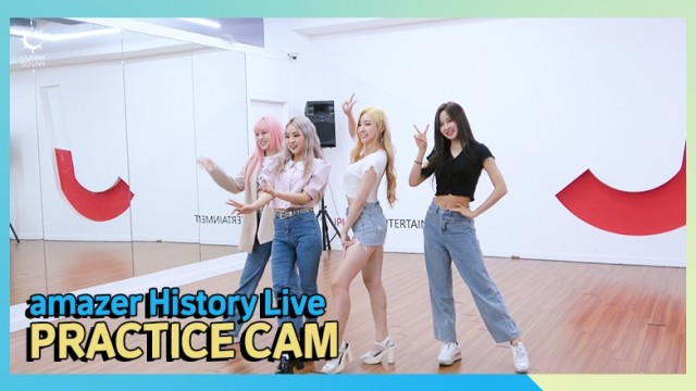 LUNARSOLAR(루나솔라) amazer History Live Practice Cam