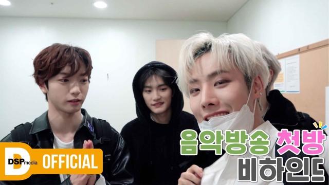 [미래코드] EP.12 'KILLA' 첫 음악방송 비하인드