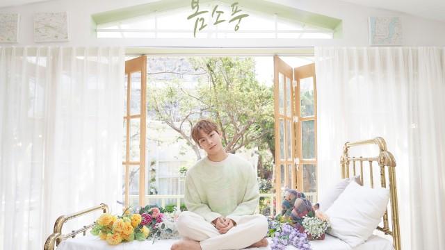 [서성혁] Single Album <봄소풍> 발매 기념 V LIVE