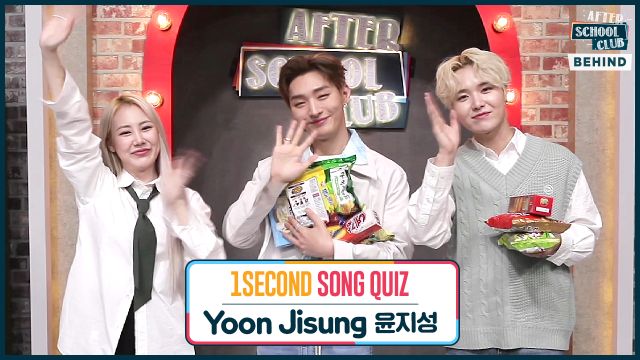 ASC 1 Second Quiz with YOON JI SUNG & MCs