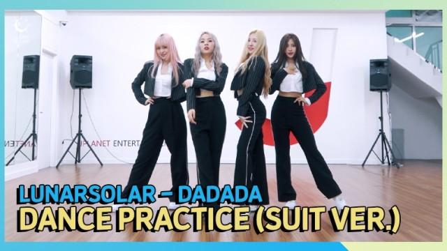 LUNARSOLAR(루나솔라) DANCE PRACTICE (Suit Ver.)