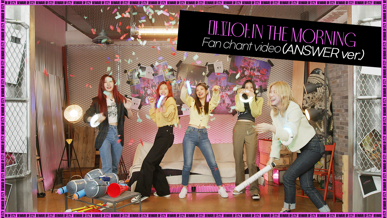 """ITZY(있지) """"마.피.아. In the morning"""" Fan Chant Video (ANSWER ver.)"""