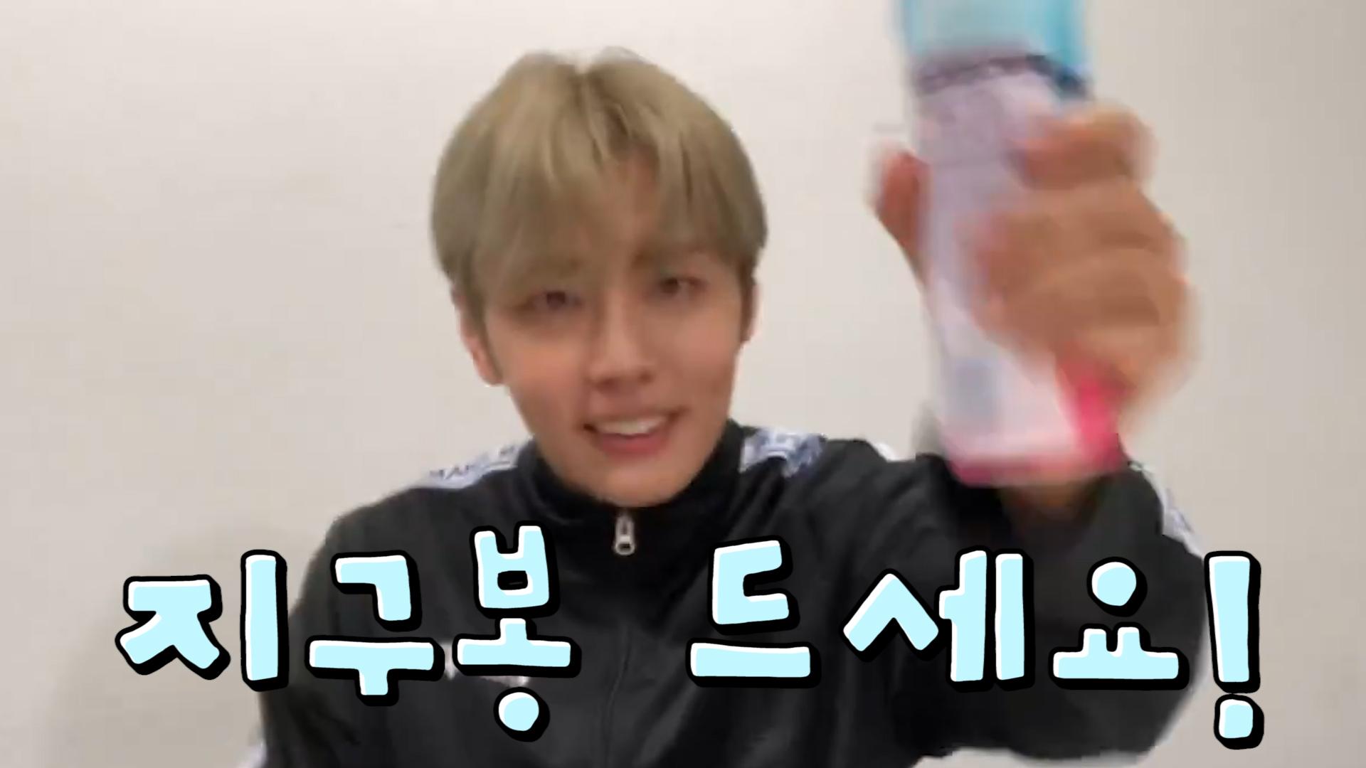 [SF9] 재유니의 잔잔한(중요) 방구석 콘서트네요^^💥 (JAEYOON's never-ending roomconcert)