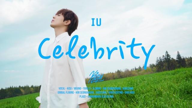 아이유 (IU) - Celebrity (셀러브리티) (Cover by 기수)