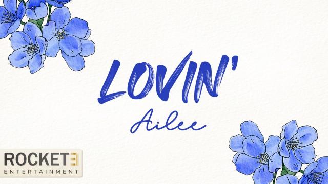 AILEE Pre-released Album [ LOVIN' ] Highlight Medley