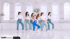 임서원 [어깨춤] 퍼포먼스 영상