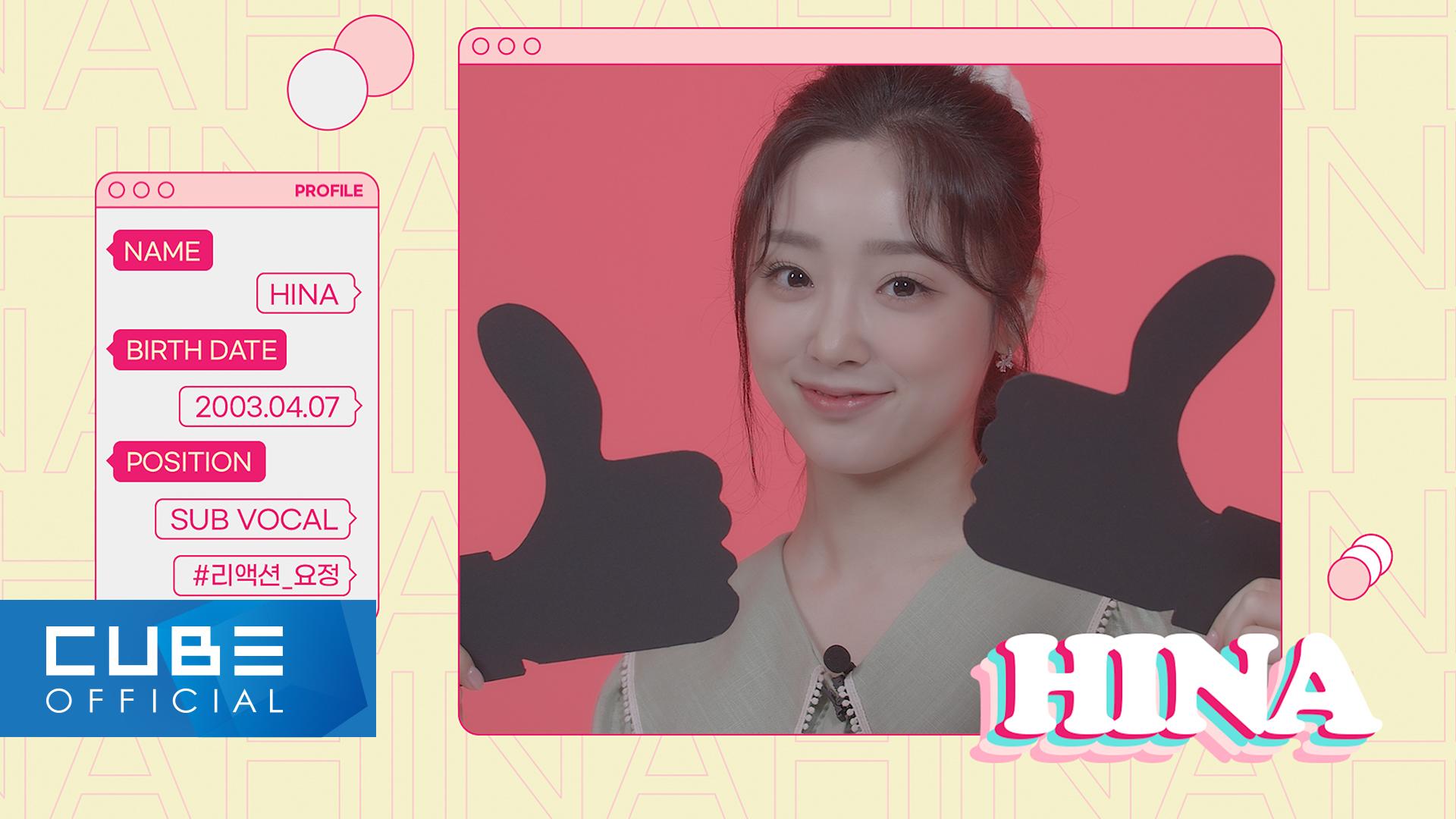 LIGHTSUM - PR INTERVIEW 'In My Life' : 히나 HINA