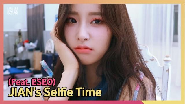 LUNARSOLAR(루나솔라) 🎵룰루솔라🎵 JIAN's Selfie Time (Feat. ESEO)