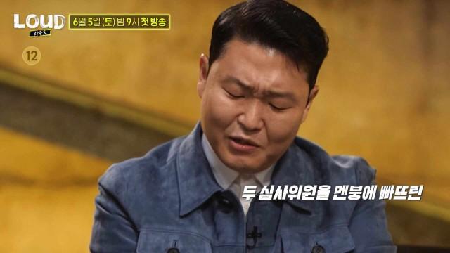 """""""무조건인데?"""" 싸이와 JYP를 사로잡은 참가자의 등장"""