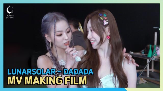 LUNARSOLAR(루나솔라) 'DADADA' MV MAKING FILM