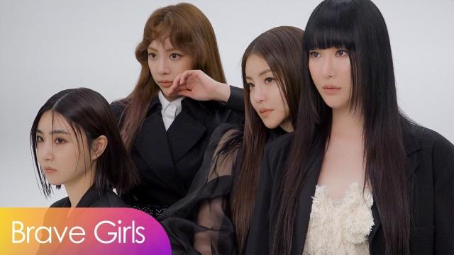 브레이브걸스 (Brave Girls) - GQ 화보 메이킹 필름