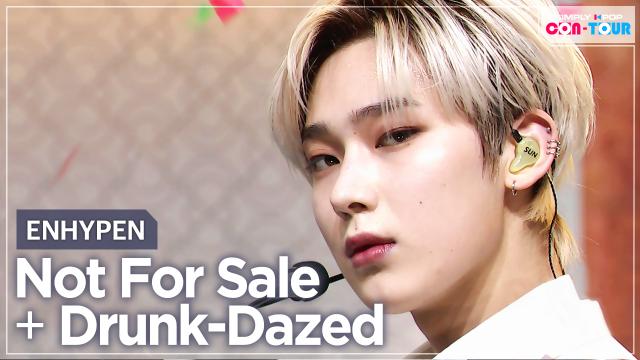 엔하이픈(ENHYPEN) - Not For Sale + Drunk-Dazed ★Simply's Spotlight★