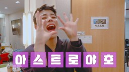 """[ASTRO PLAY] """"ONE"""" We made a comeback EP.1"""