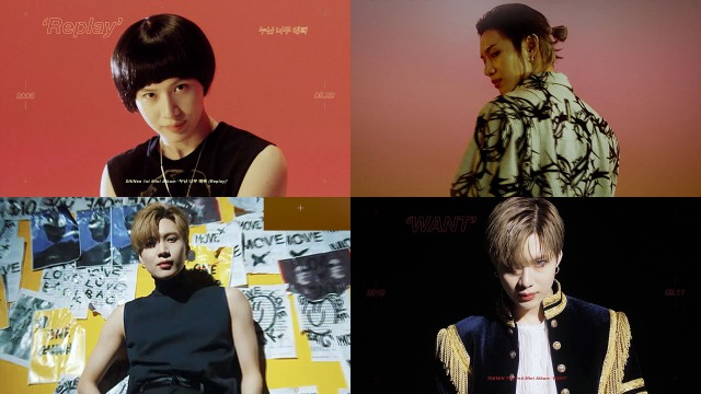 "TAEMIN ""From 'Replay' to 'Advice'"" @Beyond LIVE-TAEMIN: N.G.D.A"